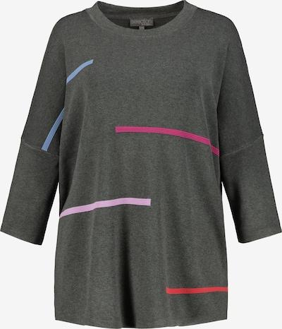 Ulla Popken Trui in de kleur Lichtblauw / Donkergrijs / Cyclaam / Rosa / Lichtrood, Productweergave