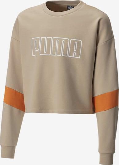 PUMA Sweat de sport en beige clair / noisette / orange, Vue avec produit