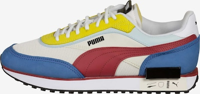 PUMA Sneakers 'Future Rider Icons' in Sky blue / Yellow / Red / White: Frontal view