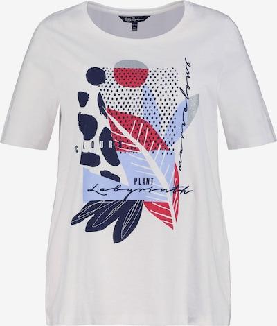 Ulla Popken Camiseta en azul ahumado / azul oscuro / rojo / blanco, Vista del producto