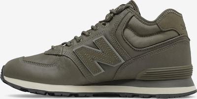 new balance Sneaker in Khaki, Item view
