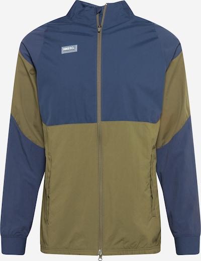 NIKE Sportjas in de kleur Navy / Olijfgroen, Productweergave