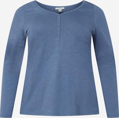 ESPRIT Тениска в гълъбово синьо, Преглед на продукта