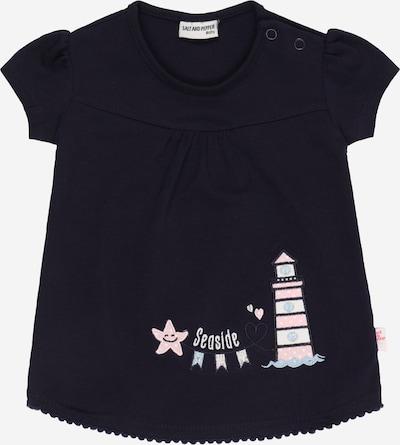SALT AND PEPPER Тениска 'Seaside' в нейви синьо / светлосиньо / бледорозово / бяло, Преглед на продукта