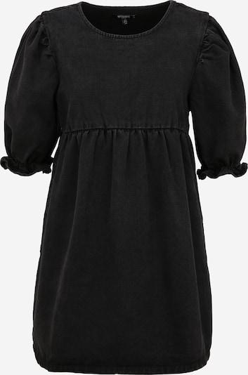 Missguided (Petite) Šaty - čierna, Produkt