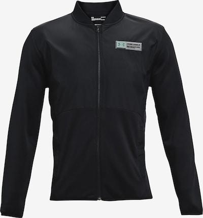 UNDER ARMOUR Športová bunda - čierna, Produkt