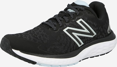 new balance Sports shoe '680' in Black / White, Item view