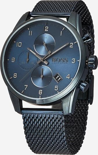 Analoginis (įprasto dizaino) laikrodis 'SKYMASTER' iš BOSS , spalva - melsvai pilka, Prekių apžvalga