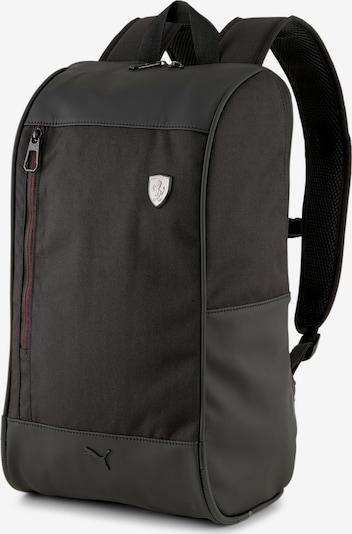 PUMA Rugzak 'SPTWR Style' in de kleur Zwart, Productweergave