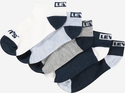 LEVI'S Socken in navy / blaumeliert / graumeliert / weiß, Produktansicht