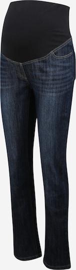 JoJo Maman Bébé Дънки в нейви синьо / тъмносиньо, Преглед на продукта