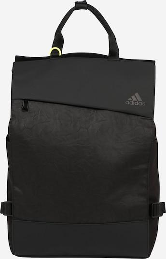 Sportinė kuprinė iš ADIDAS PERFORMANCE , spalva - geltona / pilka / juoda, Prekių apžvalga