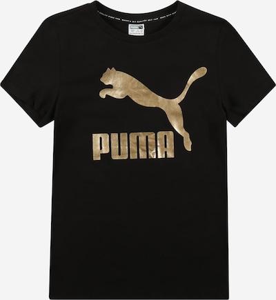 PUMA T-Shirt in gold / schwarz, Produktansicht