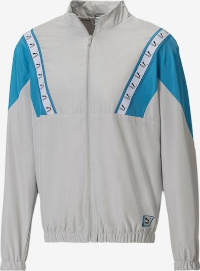 PUMA Sportjas in de kleur Lichtblauw / Grijs, Productweergave