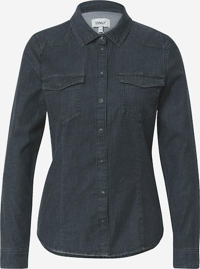 ONLY Bluza 'ROCKIT' | črn denim barva, Prikaz izdelka