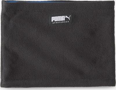 PUMA Sportsjaal in de kleur Blauw / Zwart, Productweergave