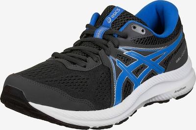 ASICS Laufschuh 'GEL-CONTEND 7' in blau / schwarz / weiß, Produktansicht