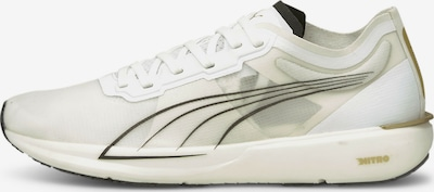 PUMA Loopschoen in de kleur Wit, Productweergave