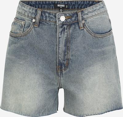 Missguided (Tall) Jean 'RIOT' en bleu, Vue avec produit