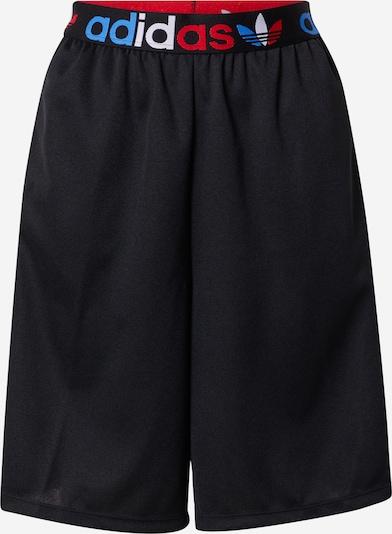ADIDAS ORIGINALS Pantalon en mélange de couleurs / noir, Vue avec produit