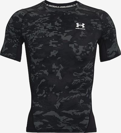 Sportiniai apatiniai marškinėliai iš UNDER ARMOUR, spalva – tamsiai pilka / juoda, Prekių apžvalga