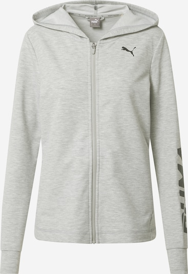 PUMA Veste de survêtement en gris clair / noir, Vue avec produit