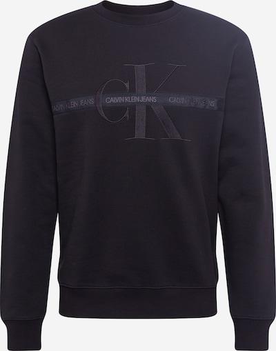 Calvin Klein Jeans Блузон с качулка 'Taping Through' в черно, Преглед на продукта