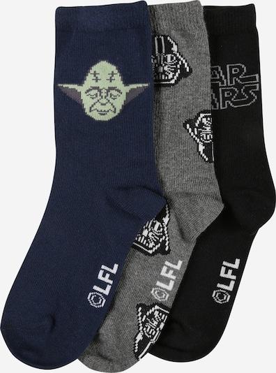 GAP Socks in Night blue / mottled grey / Light green / Black / White, Item view