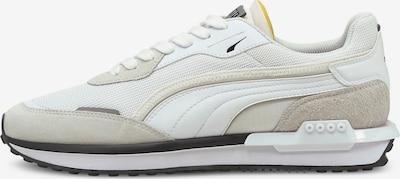 PUMA 'Sneaker' in beige / schwarz / weiß, Produktansicht