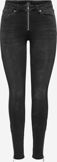 ONLY Jeans in grey denim, Produktansicht