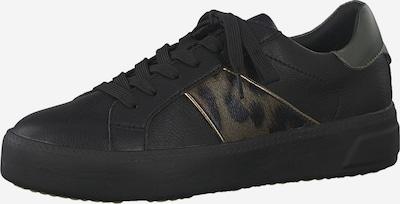 TAMARIS Sneaker in gold / khaki / schwarz: Frontalansicht