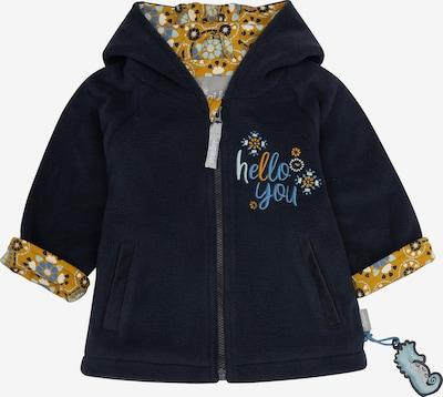 SIGIKID Jacke in dunkelblau / dunkelgelb, Produktansicht