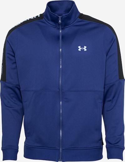 UNDER ARMOUR Sportjacke in blau / schwarz, Produktansicht