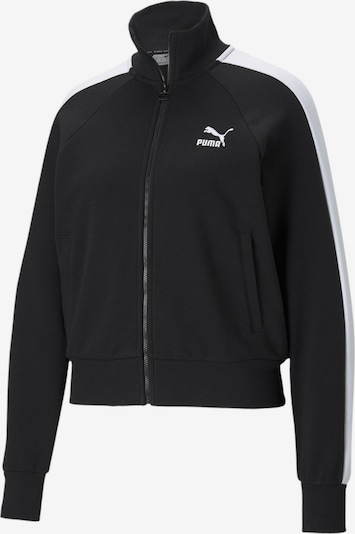 PUMA Veste de survêtement en noir / blanc, Vue avec produit