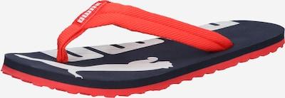 PUMA Claquettes / Tongs 'Epic Flip' en rouge / noir / blanc, Vue avec produit