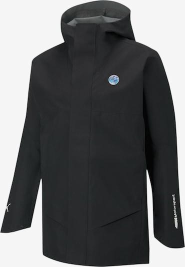PUMA Functionele jas in de kleur Zwart, Productweergave