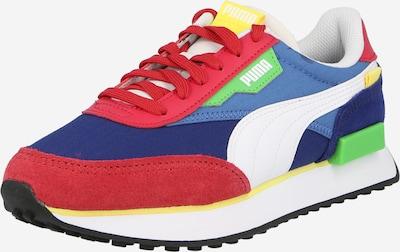PUMA Sneakers laag 'RIDER PLAY ON' in de kleur Blauw / Geel / Groen / Rood / Wit, Productweergave