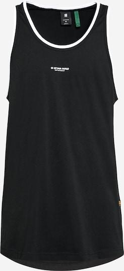 G-Star RAW Tričko 'Lash' - čierna / biela, Produkt