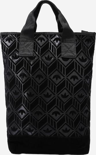 ADIDAS ORIGINALS Backpack in Black, Item view