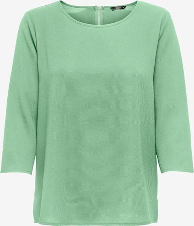 ONLY Тениска в тъмнозелено, Преглед на продукта