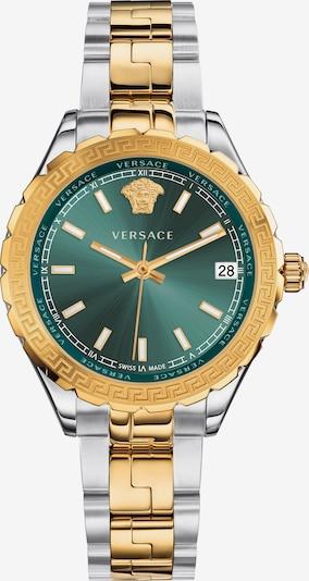 VERSACE Schweizer Uhr in gold / grün / silber, Produktansicht