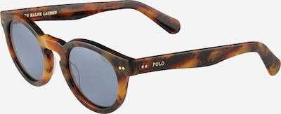 POLO RALPH LAUREN Päikeseprillid '0PH4165' pruun / konjak, Tootevaade
