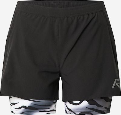 Rukka Sporthose 'MAHALA' in taubenblau / schwarz / weiß, Produktansicht