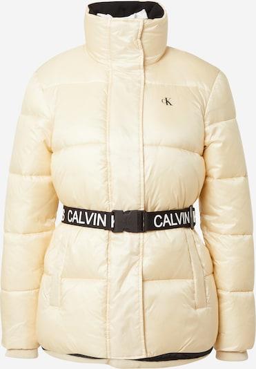 Calvin Klein Jeans Преходно яке в кремаво, Преглед на продукта