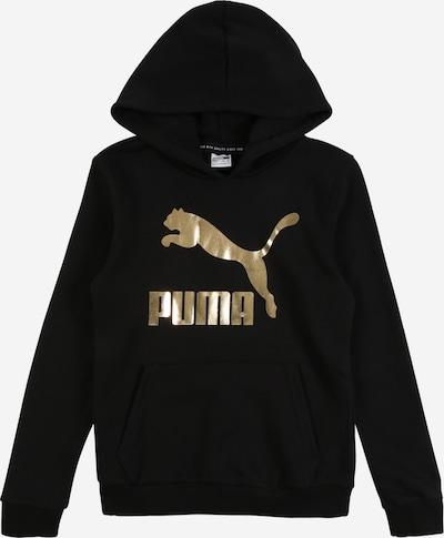 PUMA Sweatshirt in gold / schwarz, Produktansicht