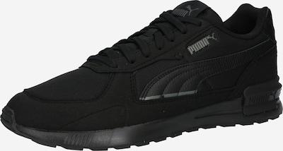PUMA Låg sneaker i svart, Produktvy
