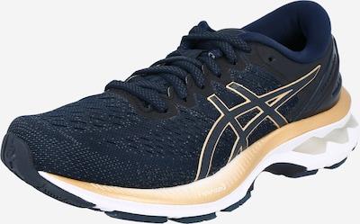 ASICS Tenisice za trčanje 'Gel-Kayano 27' u mornarsko plava / zlatno žuta, Pregled proizvoda