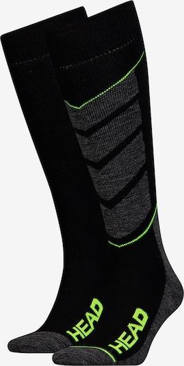 HEAD Socken in schwarz, Produktansicht