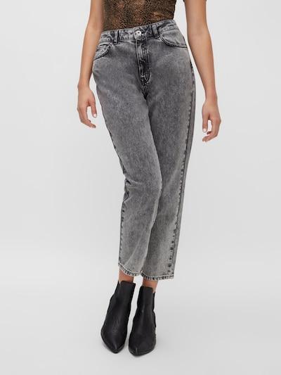 Noisy may Jeans in hellgrau, Modelansicht