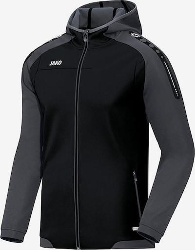 JAKO Jacke in grau / schwarz / weiß, Produktansicht